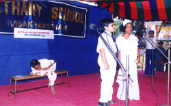 Students Of Class V performing in the Inter Class Skit Contest in connection with Children's Day Celebration
